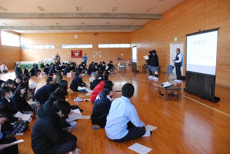 蔵王高等学校