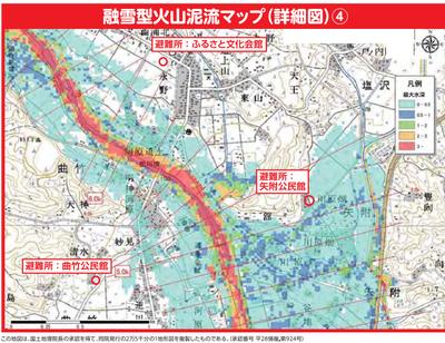 ↑蔵王町火山防災マップより 一部抜粋